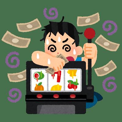 gamble_izonsyou