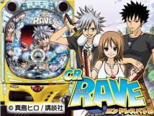 rave_main - コピー