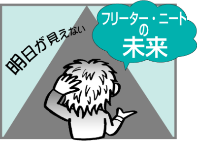 4_pic2-400x286