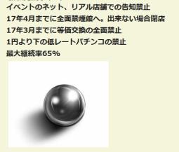 004265 - コピー