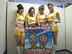 pachislogirl20120601(1)