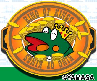 kingparusa-03
