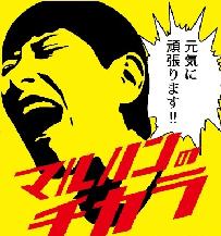 マルハンえびぱち (1)