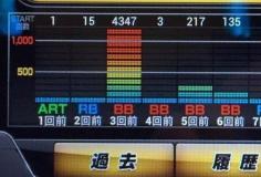 013947 - コピー