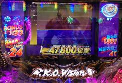 000780