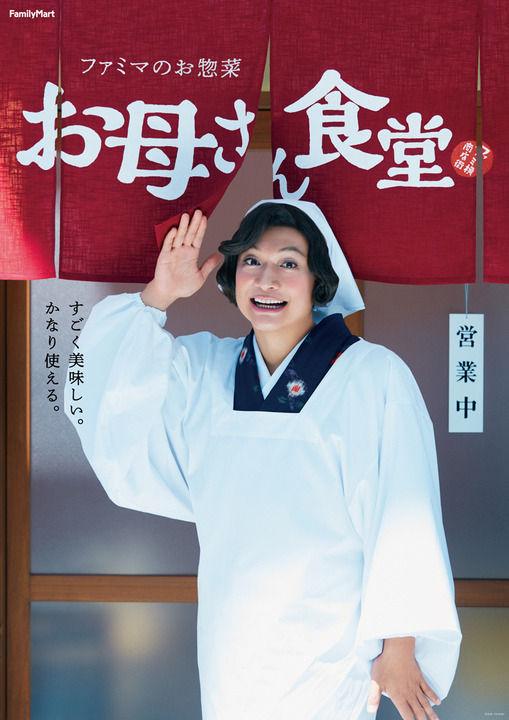 """香取慎吾:慎吾ママから18年""""慎吾母""""に 「懐かしんでくれる人がいるだろうなって」"""