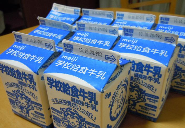 【悲報】「給食で牛乳を強要された」 親と子 250万円の慰謝料を求め提訴