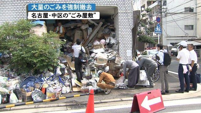"""名古屋の""""ゴミ屋敷""""でゴミの強制撤去開始 大量で3日ほどかかる見通し 住人男性「納得してない」"""