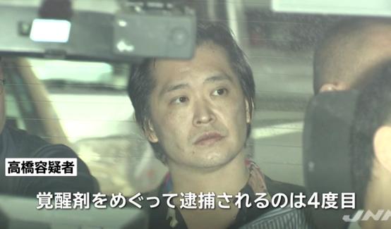 【悲報】三田佳子さんの次男 また逮捕、覚醒剤使用の疑い