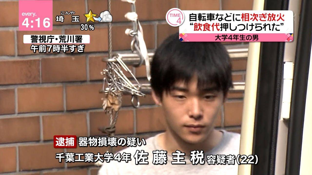 【悲報】飲み代を押し付けられたイケメン大学生(22)が友達の自転車を放火して逮捕