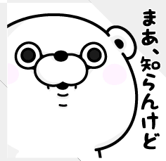 関西人でもねえのにネット上のあちこちで関西弁が飛び交ってる