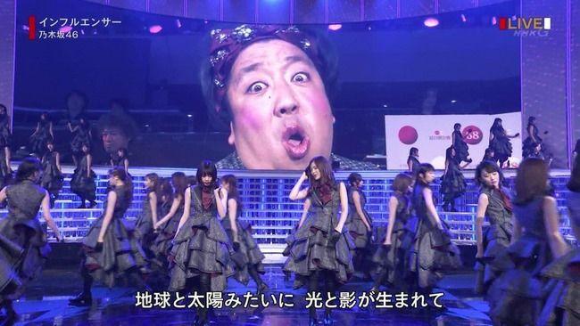 【悲報】乃木坂の紅白演出がひどすぎてファンが涙の訴え 「一年間頑張ってきた結果がこれなの?」