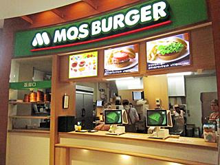 【悲報】モスバーガー、特に不祥事もないのに何故か絶不調 マクドナルド復活の影響か