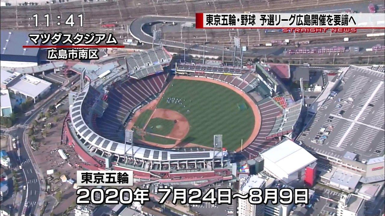 【悲報】6チームしか参加しない東京五輪の野球の決勝トーナメント表がヤバイ