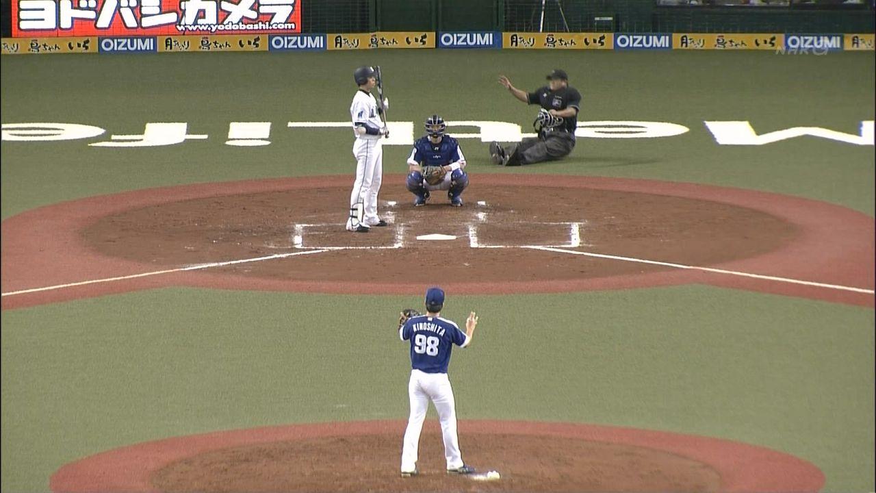 試合中に突然倒れた 敷田審判「あっ、ちょっと待って、膝痛い」(コテン)