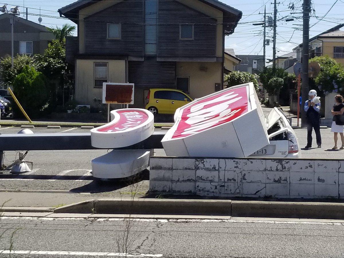 【画像】あまりの強風で和食レストラン「とんでん」の看板が倒れ車が潰れる