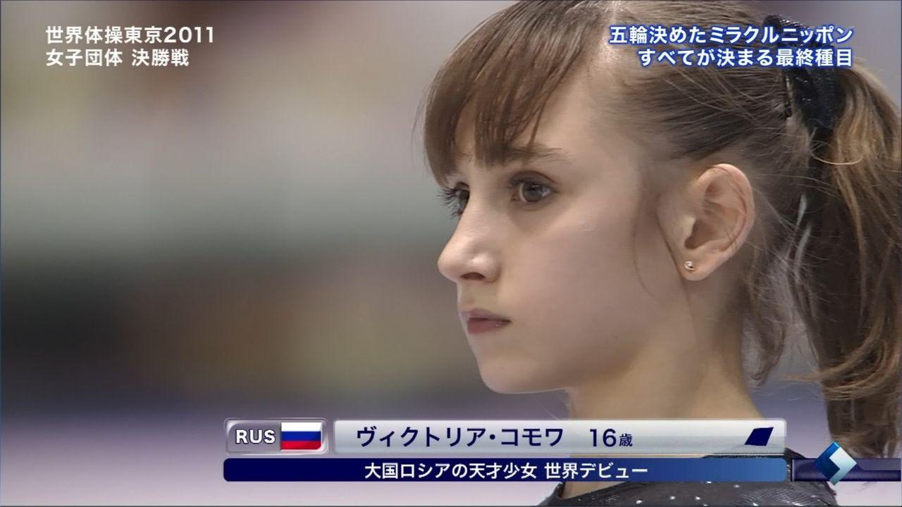 【画像】ロシア体操の天才少女がガチで美しすぎるwwww
