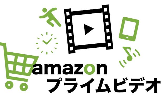 """""""若者のテレビ離れ""""始まる、有料サービスも大幅増 有料1位Amazonプライム・ビデオ 無料1位You Tube"""