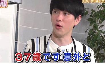 【悲報】佐藤隆太さん、共演したジャニーズを馬鹿にしてしまう……