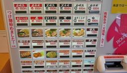 三大地雷ラーメン店「らぁめん」「食券制」
