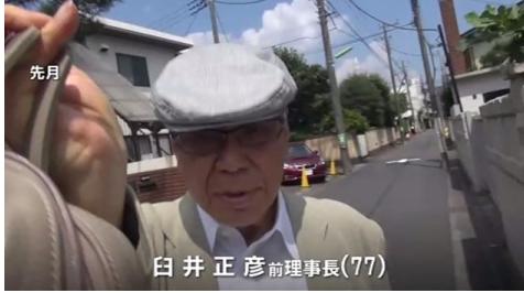 【悲報】東京医科大学さん、卒業生の子供には加点してくれていた