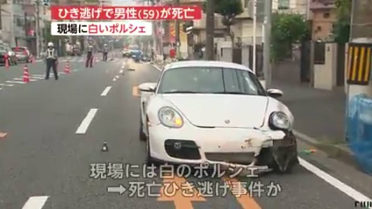 【車カス】ひき逃げ元場に乗り捨てられていく白いポルシェ