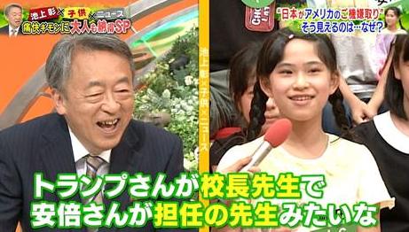 【炎上】池上彰氏、疑惑に「あってはならないし、ありえない」 「他人の意見を自分の意見に...」主張へ反論
