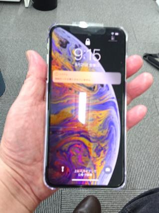 【悲報】iPhoneXSの分割審査落ちた、日本死ね。 滞納者の悲鳴続出