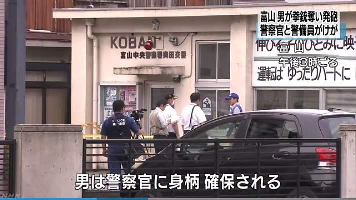 【速報】交番で警察官刺される→拳銃奪われる→小学校で警備員撃たれる