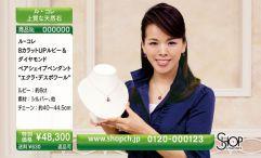 【画像】テレビショッピングで放送事故wwwww