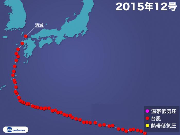 元ハリケーンの「ヘクター」が台風17号になりました 3年ぶりの越境台風
