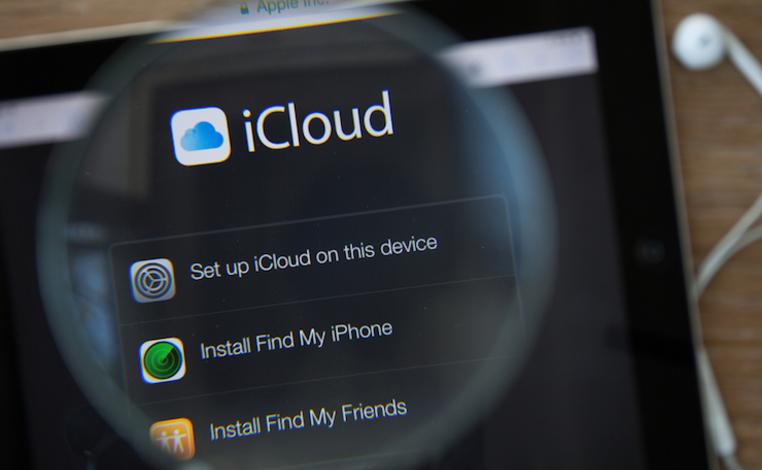 【天才犯罪者】16歳少年「Appleで働きたかった」 Appleにハッキングし90GBの顧客情報をダウンロードして逮捕