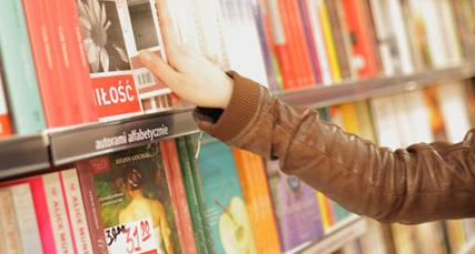 【悲報】書店経営者「ネット書店課税を創設してよ…お願い」