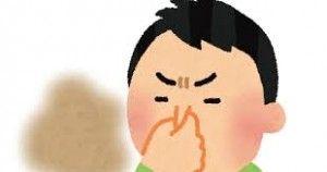 【急募】顔の油を減らす方法