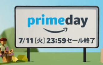 【衝撃】アマゾン特売セール「プライムデー」 売上過去最高を更新 世界で1億個販売!!! 「エコー」「ファイアTV」が売れ筋
