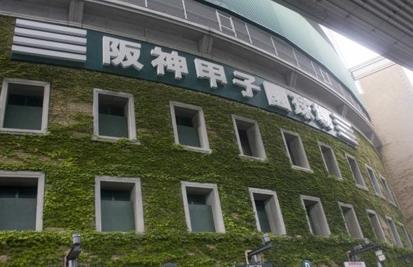 【高校野球】ラガーさん、球場の指定席化と値上げに憤怒