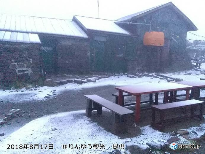 【驚愕】北海道で初雪!45年間で最も早い観測