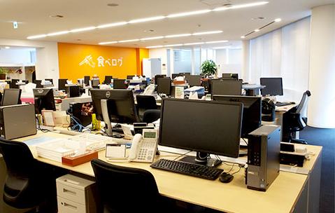 【寝るな!】居眠りさせないオフィス開発へ まぶた監視→室温下げる