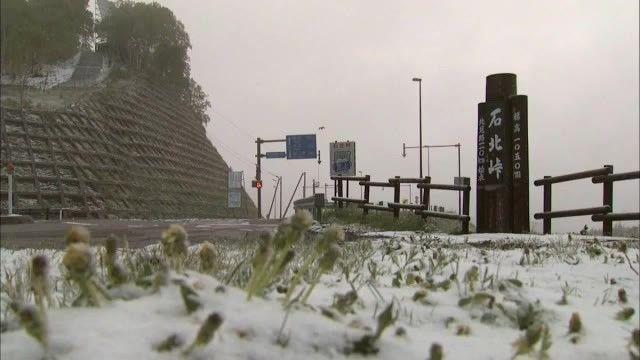 【気象】6月なのに雪!北海道ぶるぶる・・・。この寒さは15日まで続く見込み