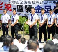 【朗報】金足農への寄付金、1億9千万円 【甲子園】