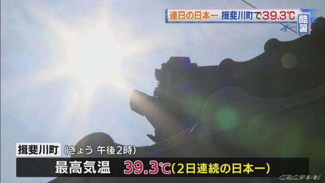 【悲報】炎天下で校庭で人文字撮影をしてた小学生さん、38人熱中症で搬送!w