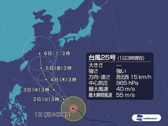 【悲報】台風25号さん、不穏な進路をとる