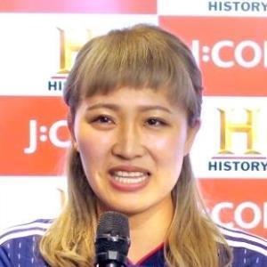 【悲報】丸山桂里奈(35)「日本代表は3勝する、外した場合はお尻出します」