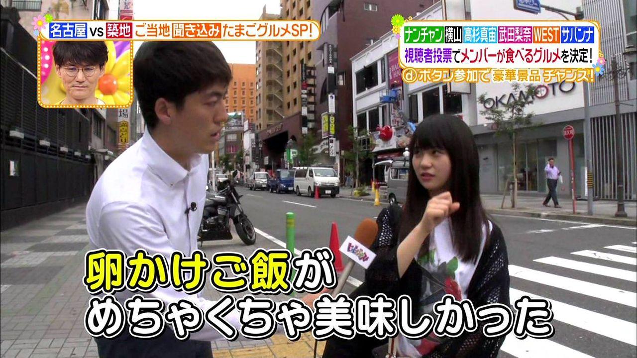 【画像】ヒルナンデスに写った名古屋の通行人が美少女すぎると話題にwwww