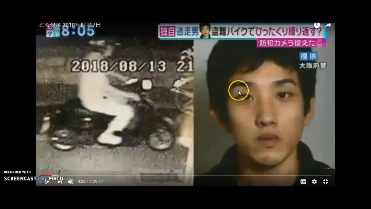 【悲報】大阪府警さん、樋田淳也と間違え無関係な高校生のオートバイを追跡 無事死亡