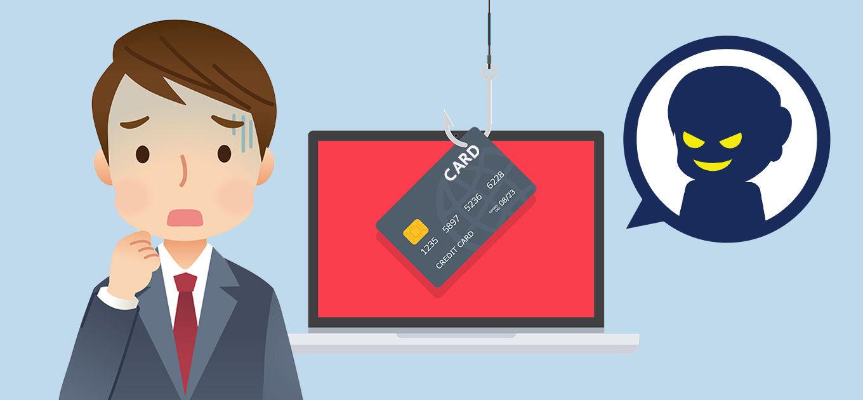 【調査】クレジットカード不正利用、「番号盗用」による被害が8割を突破