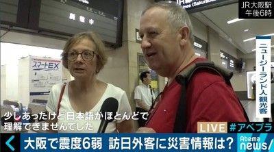 大阪のドヤに泊まったバックパッカー「てっきり下の奴が揺らしてるのかと」