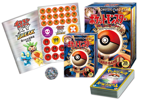 ポケモンカードゲームが8月売上発表、13.9億円で昨年対比665%