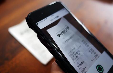 【悲報】レシートを10円で買い取ってくれるアプリ、乞食が殺到したためサービスを一時停止