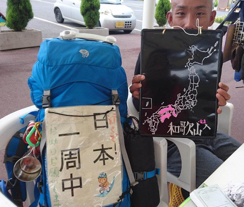【悲報】「日本一周中」とゆるキャラが印刷された紙、樋田容疑者からの依頼で愛媛県庁で作製していた・・・職員は本人と気づかず 富田林署逃走